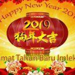 Chinese-New-Year-greetings-in-mandarin