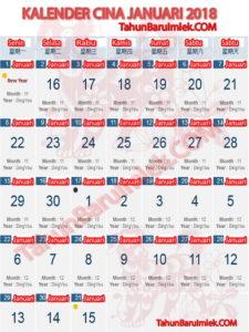 Kalender cina 2018 bulan januari