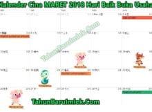 Kalender Cina MARET 2018 Hari Baik Buka Usaha