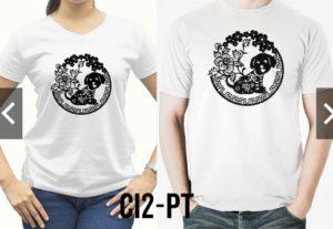 baju imlek warna putih couple SHIO MONYET