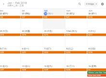 kalender cina online