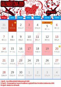 Kalender cina 2020 APRIL