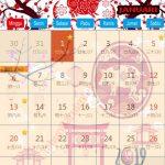 Kalender cina 2019 JANUARI