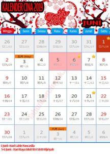 Kalender cina 2020 JUNI