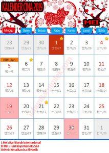 Kalender cina 2020 MEI