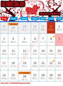 Kalender cina 2020 NOVEMBER