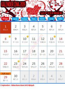 Kalender cina 2020 SEPTEMBER