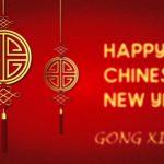 Gong xi fa cai - ucapan imlek 2019 terbaru