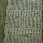 Tanggal tahun baru imlek 2019-2020 kalender Gregorian (Masehi) dan kalender cina