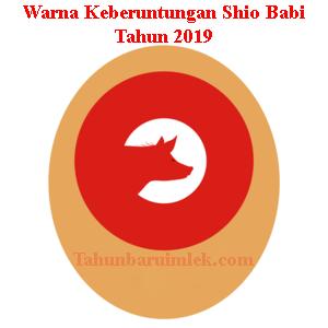 Warna shio babi tahun 2019 fengshui pakaian kendaraan rumah Merah Vermilion Kuning Venesia