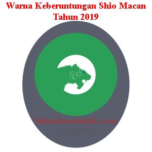 Warna shio macan tahun 2019 fengshui pakaian kendaraan rumah Hijau perunggu Abu-abu biru (Slate Gray)