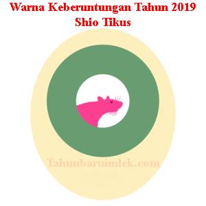 Warna shio tikus tahun 2019 fengshui pakaian kendaraan rumah Hijau pink fuchsia naples kuning