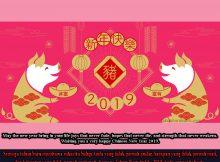 selamat tahun baru, 2019, salam tahun baru Cina, Tahun babi, keberuntungan