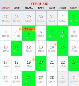 Kalender cina 2019 Hari Baik Bepergian (travel) bulan Februari
