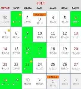 Kalender cina 2019 Hari Baik Bepergian (travel) bulan Juli