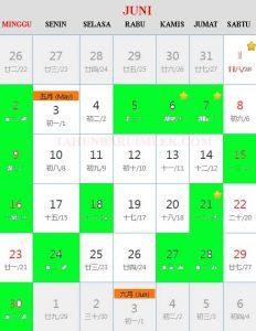 Kalender cina 2019 Hari Baik Bepergian (travel) bulan Juni