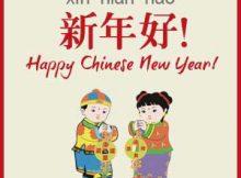 Selamat tahun baru imlek dan artinya