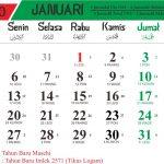 Kalender islam 2020 1441H-1442H Hijriyah Lengkap 12 Bulan