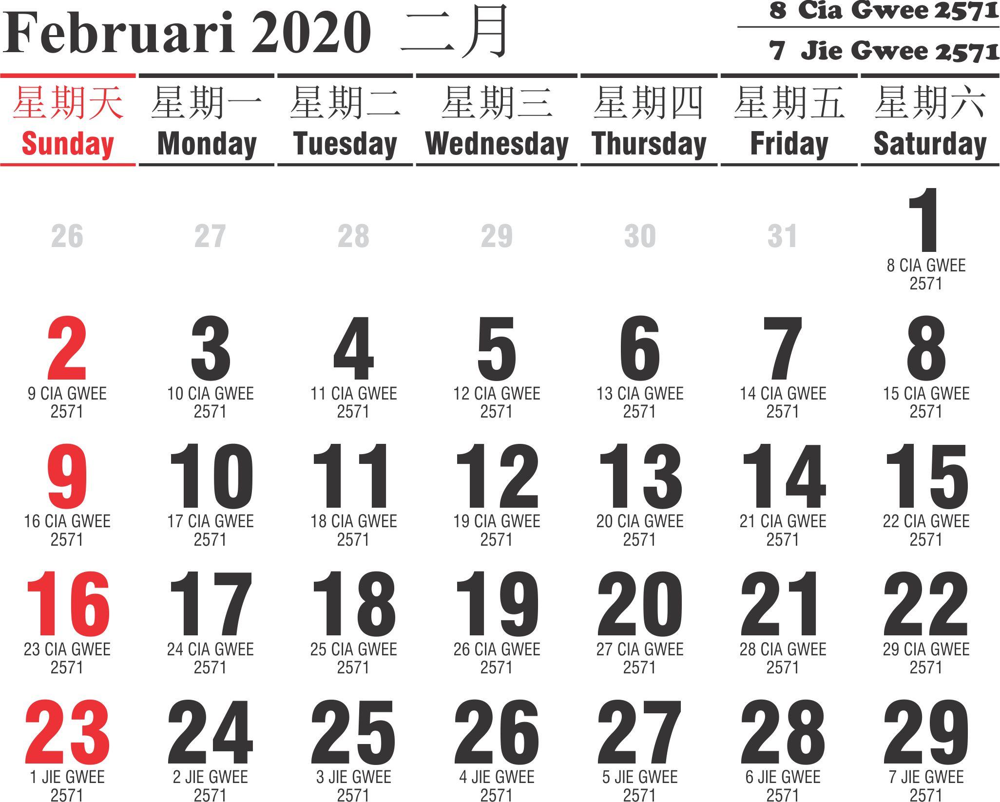 kalender cina februari 2020