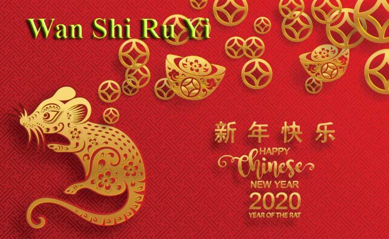 Wan Shi Ru Yi