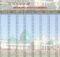 jadwal imsakiyah jawa timur-kota surabaya 2020 1441h