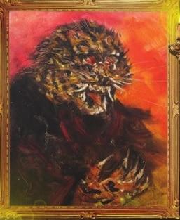 Siluman Macan Gaib