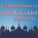 Ucapan Selamat Lebaran Hari Raya Idul Fitri